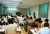 Summer_seminar