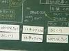 motoyoshi1102_3