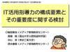 Nara1_1