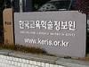 Seoul1_1